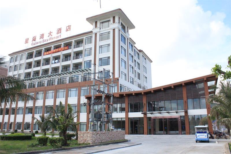下川岛星海湾大酒店